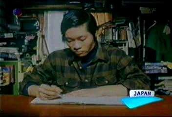 Fanta - Japan