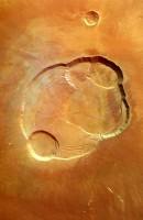 Pohled do nitra kráteru, foto NASA