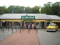 Keukenhof 2009, NL