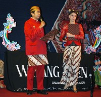 Oslava Dne nezávislosti Indonéské republiky