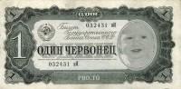 Ruský červonec