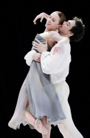 Pozvání na unikátní balet - taneční soubor Les Ballets de Monte Carlo