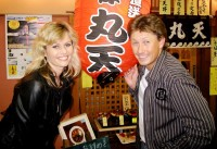 Martina Poulíčková s Pavlem Kožíškem v Japonsku