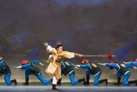 Shen Yun Chinese Spectacular